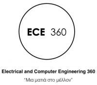 IEEE NTUA ECE 360